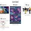 東方神起 FanBook 当選者発表!