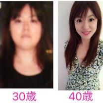 痩せて10年前より若くなった!!!の記事に添付されている画像