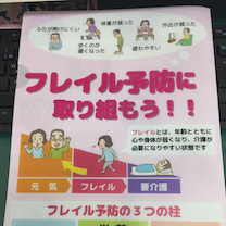 神戸市限定〜の記事に添付されている画像