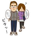 #くろ☆ぽんずの画像