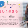 明日は東大阪で講演&ライブの画像