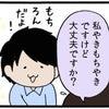 【お知らせ】恋サプリ掲載。の画像