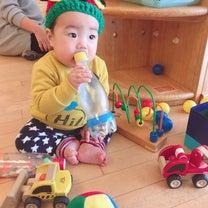 食いしん坊baby ( *^-^)ρ(^0^* )の記事に添付されている画像