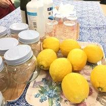 レモン化粧水作りでした♪の記事に添付されている画像