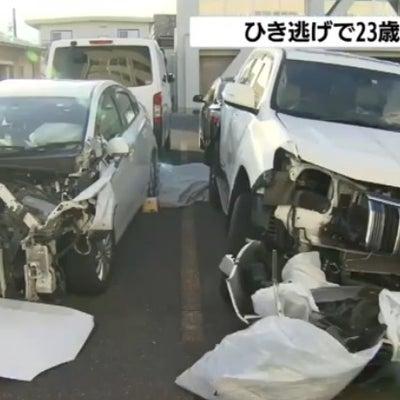 岐阜で普通乗用車で別の普通乗用車にぶつかり逃げた犯人を逮捕の記事に添付されている画像