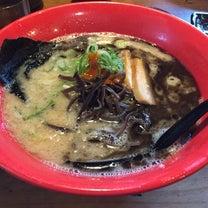 岡山市北区 博多ラーメン琥家の記事に添付されている画像