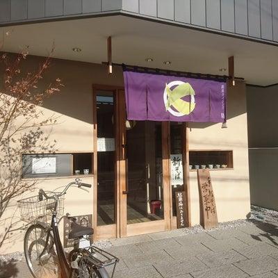 蕎麦ダイニング 鶍【湘南平塚発:地元の蕎麦勢力に一石を投じる新進気鋭のお店とは?の記事に添付されている画像