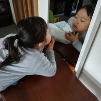 清潔感のあるダウン症ガールの記事に添付されている画像