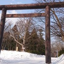 北海道神宮への記事に添付されている画像