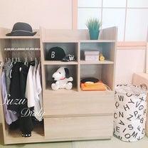 制服の裾上げ♡入園準備完了!の記事に添付されている画像