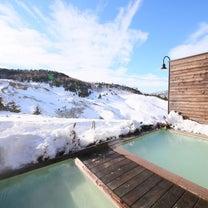 温泉&スキー旅行に来たよーー\(^^)/の記事に添付されている画像