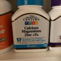 アイハーブで買ったカルシウム・マグネシウム・亜鉛・ビタミンDの記事に添付されている画像