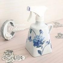 〈生徒様作品〉紫陽花×パールのスプレーボトル♡の記事に添付されている画像