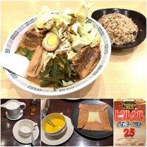 【ICE阪本】 天津木村って、若い人知らんのかな・・・の記事に添付されている画像