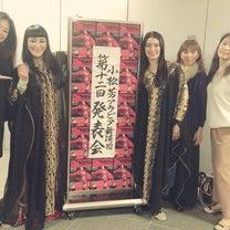 小松アラビア舞踊団、第十二回発表会!の記事に添付されている画像