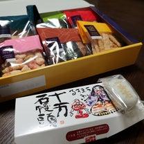 頂き物万歳w 祝!翔んで埼玉公開編の記事に添付されている画像