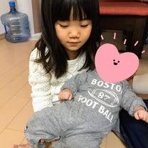 赤ちゃんに会いに(*´ー`*)の記事に添付されている画像