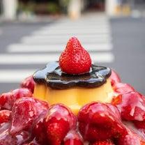プリンが食べたい時に考えることの記事に添付されている画像