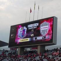 Jリーグ開幕戦  セレッソ大阪✖️ヴィッセル神戸の記事に添付されている画像