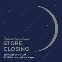 SMTOWN GIFTSHOP 金浦空港店 閉店のお知らせの記事に添付されている画像