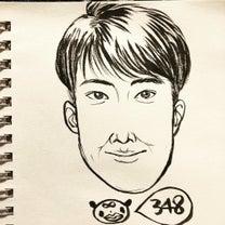 ●毎日似てない似顔絵348●の記事に添付されている画像