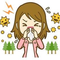 花粉と肌荒れの記事に添付されている画像