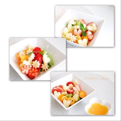 温か甘いフルーツソース&柑橘カッティングの記事に添付されている画像