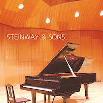 Yumeno & Amabile Piano 演奏会の記事に添付されている画像