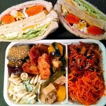 おはよ〜〜朝サンド&昼弁当の記事に添付されている画像