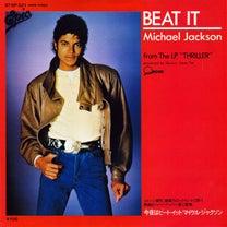マイケルジャクソ 今夜はビート・イット (Official Video)の記事に添付されている画像