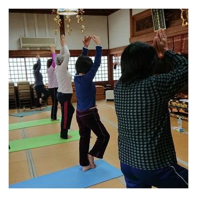 月1のお寺ヨガの記事に添付されている画像