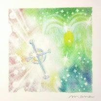 メッセージ★3/25『守護』の記事に添付されている画像
