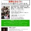 明日24日、アグロガーデン神戸星陵台店にて。の画像