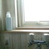 断捨離から復帰した洗剤の記事に添付されている画像