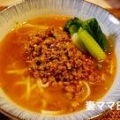 「和風だし」で「坦々うどん」♪ Spicy Udon Noodleの記事より