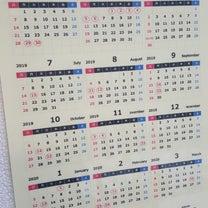 新しいカレンダーできました♪なかよしハングルの記事に添付されている画像