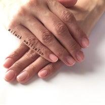 「爪って何?」考えたことありますか?の記事に添付されている画像
