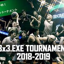 バスケ3x3.EXEトーナメント2018-2019:ブックメーカーがオッズの対象の記事に添付されている画像