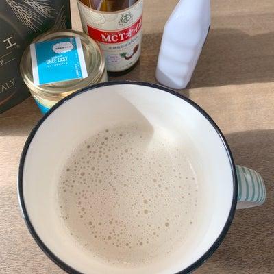 完全無欠♡バターコーヒーの記事に添付されている画像
