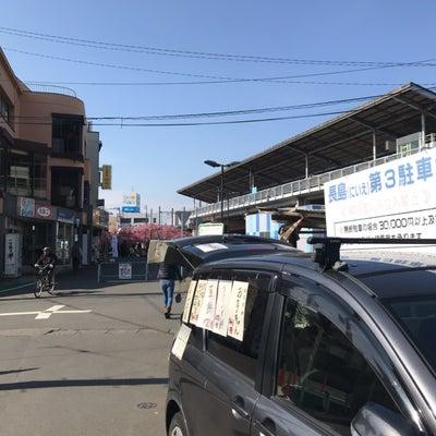 三浦海岸駅そばにて販売中です。の記事に添付されている画像