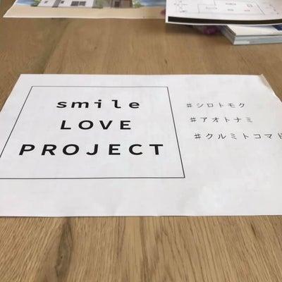 新プロジェクト★の記事に添付されている画像