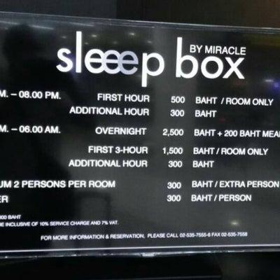 ドムアン空港の 休憩に 便利な仮眠室の記事に添付されている画像