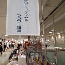 只今、高島屋堺店での期間限定ショップ開催中の記事に添付されている画像