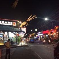 バリ島旅行 フリータイムの記事に添付されている画像