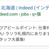 仕事と待遇♥好きと嫌いの記事に添付されている画像