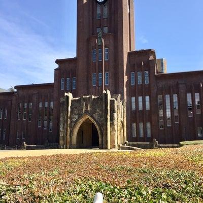 01_イットマン、東京大学へ行くの記事に添付されている画像