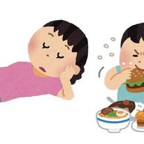 寝る直前にアレ食べたら意外と良かった件の記事に添付されている画像