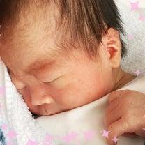 三男出産〜出産レポ〜の記事に添付されている画像
