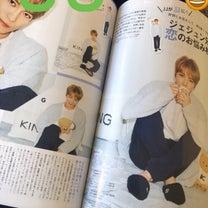 2019.02.23ジェジュンインスタストーリー JJ兄さん(笑)の記事に添付されている画像