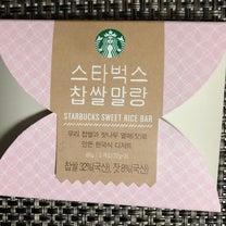 韓国スタバ「餅」の記事に添付されている画像